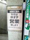 2010__2_27_1454c