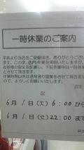 2010052719580000