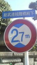 2010_12_18_1315
