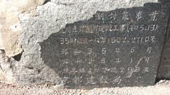 2011021612340000
