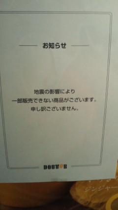2011031219290000