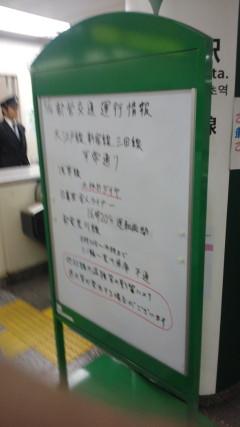 2011031620090000