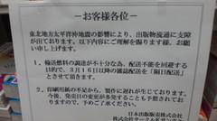 2011031621010000