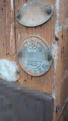 2011090310360000_masked