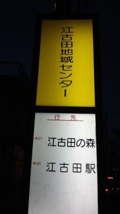 2011091218110000
