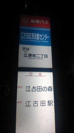 2011091518270001