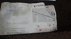2011092012180004_masked