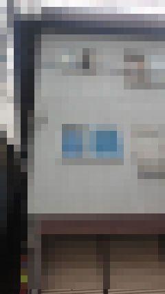 2011092012320000_masked
