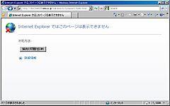 Capu20110921_132609_002