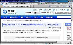 Capu20110921_152002_003