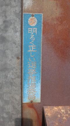 2011093012340000