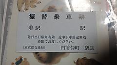 2011101321590000