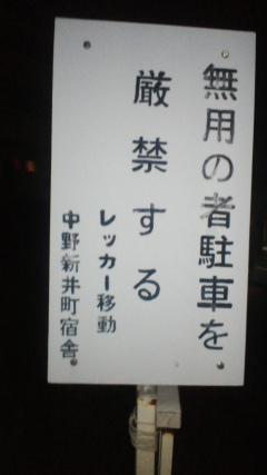 2011101218370000