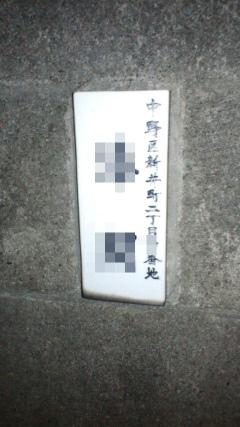 2011101717590001