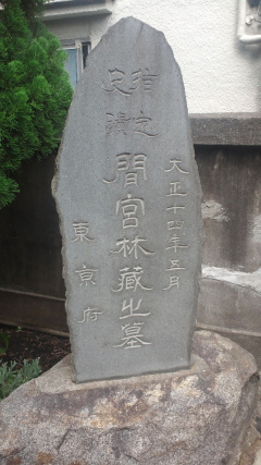 2011101812050000