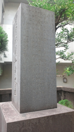 2011101812060003