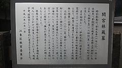 2011101812070000