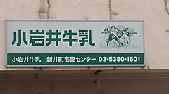 2011102007590001