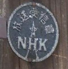 20111211_jushinsho