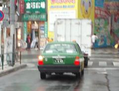 Green_xx49_2