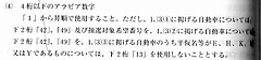 Jikan_h986
