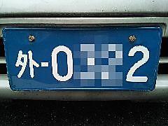 Gai_03xx_089