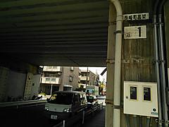 Nagasakicho_20130418_125538_011