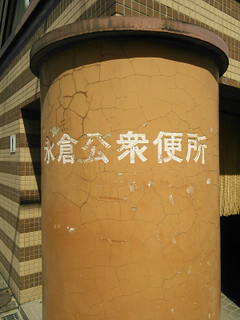 Nagakuracho_005