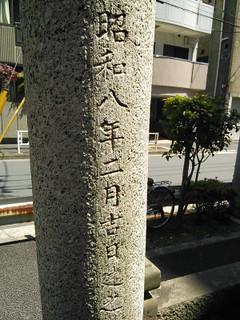 Nagakuracho_20130422_122000_069