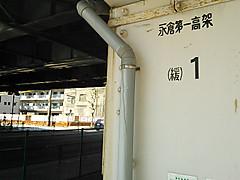 Nagakuracho_20130422_122233_072