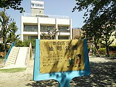 Midoricho1_20130422_125342_045