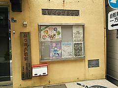 Kamezawa_20130417_123739_088
