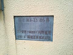 Kamezawa_20130417_123800_090