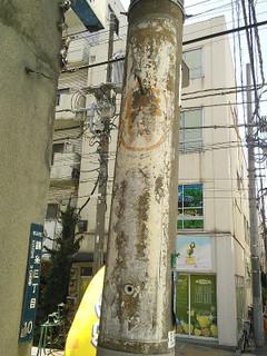 Kinshi_taihei_20130321_122916_077