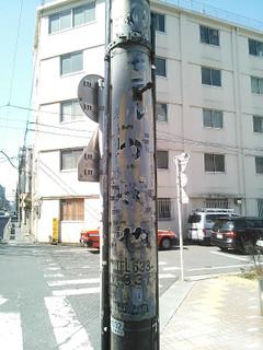 Kotobashi_20130306_122456_078