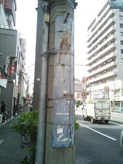Taihei_20130328_123801_049