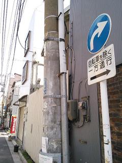 Tatekawa_20130418_122804_051