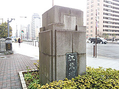 Kotobashi_20130327_115651_017