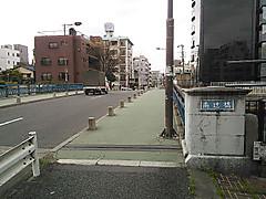 Midori_20130410_122832_048
