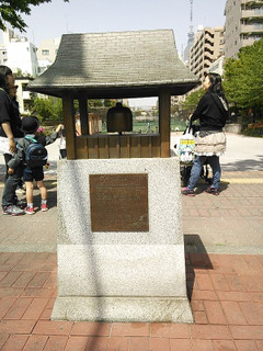 Tatekawa_20130418_121233_002