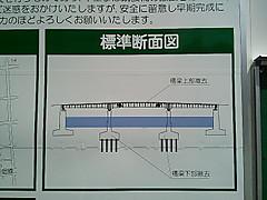 Tatekawa_20130418_124218_096_2