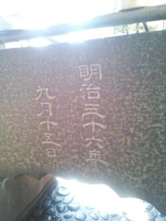 Kinshi_20130315_124015_093