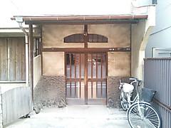 Midori_20130411_121721_138