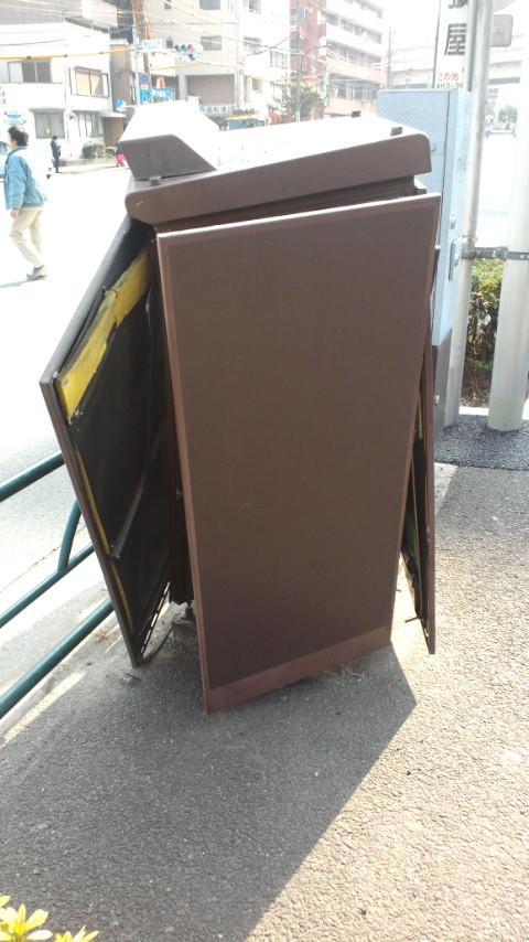 深一児童公園近くの信号機器ボックス