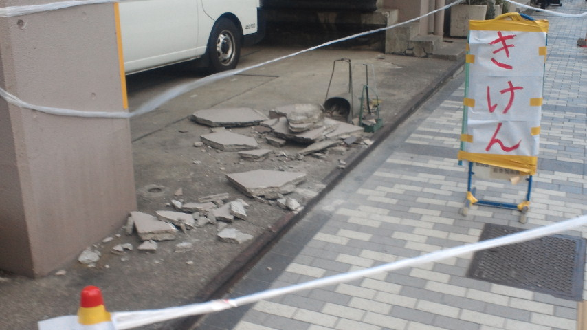 【地震】浜町あたりの被害の様子