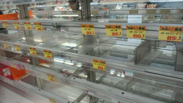 【地震】深川で〜パン売場