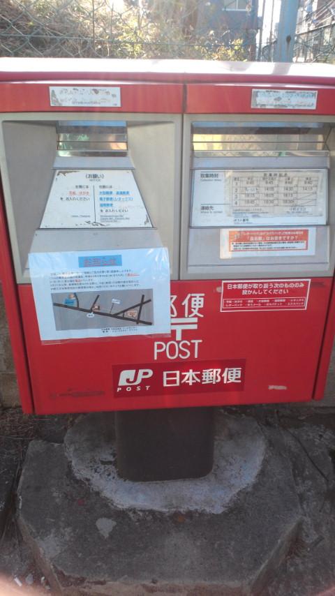合同住宅前のポスト