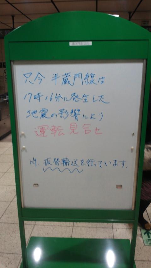 昨日の清澄白河駅