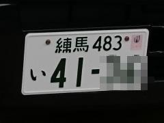 Dsc_0111_w240