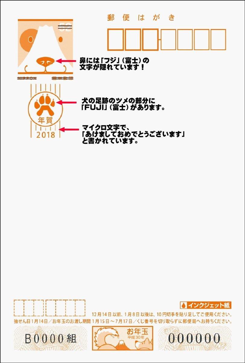 20180108_045624
